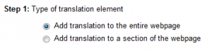 Google Translate Widget - Step 2