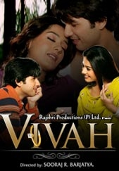 Watch Vivah Hindi Movie
