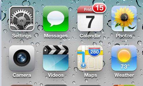 iPhone Settings Home Screen